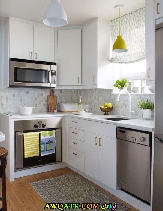 مطبخ يناسب المساحات الصغيرة رائع