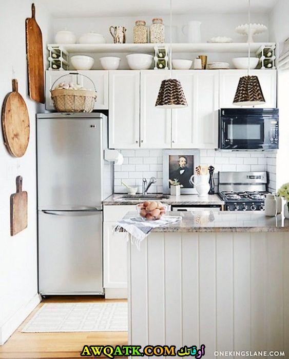 مطبخ صغير أنيق وشيك جداً