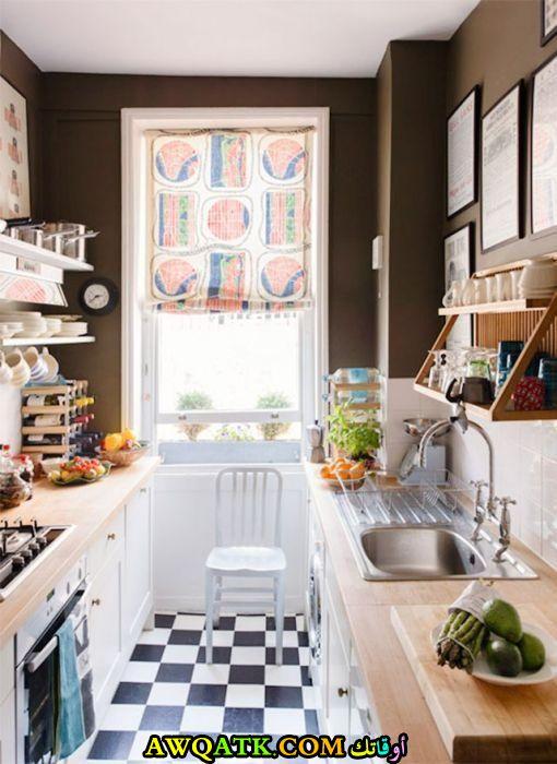 مطبخ صغير في منتهي الروعة