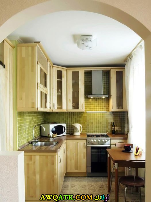 مطبخ صغير جميل ورائع