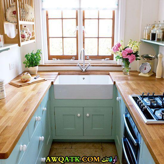 مطبخ روعة وشيك للمساحات الصغيرة جداً