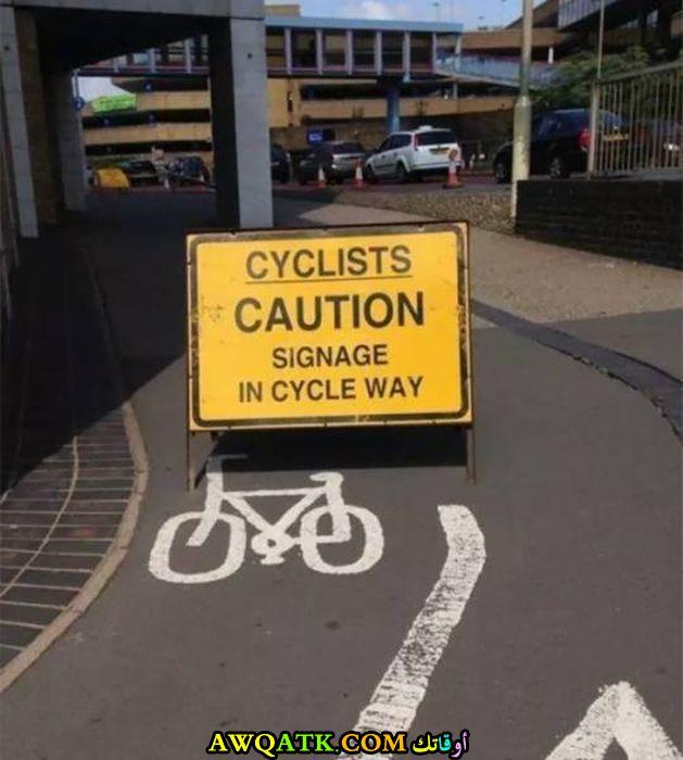 تحذير لقائدي الدراجات