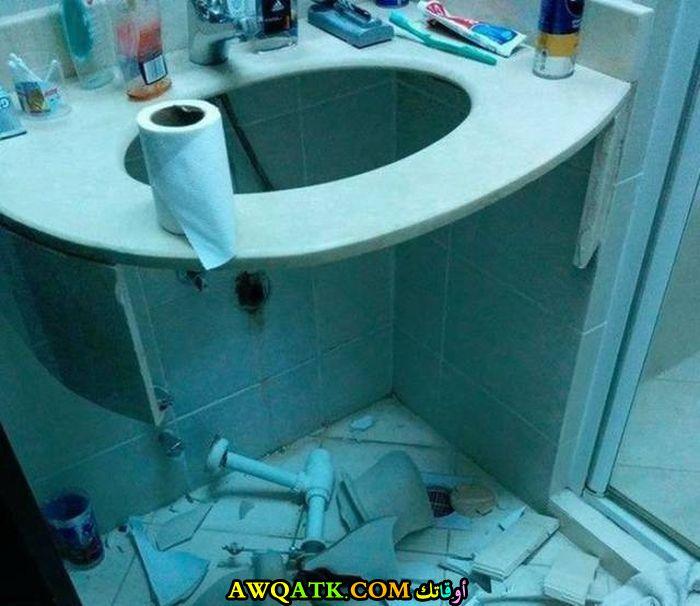 سقوط حوض الحمام