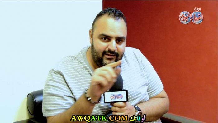 صورة جديدة للنجم المصري شيكو