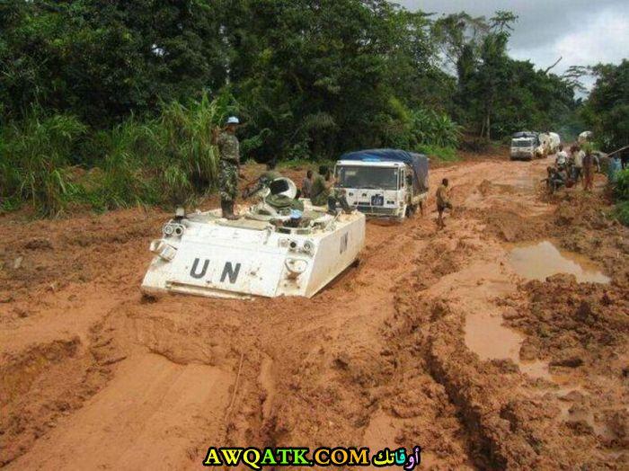 فعلا الوضع الحقيقي لل UN