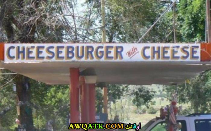 طرائف المطاعم