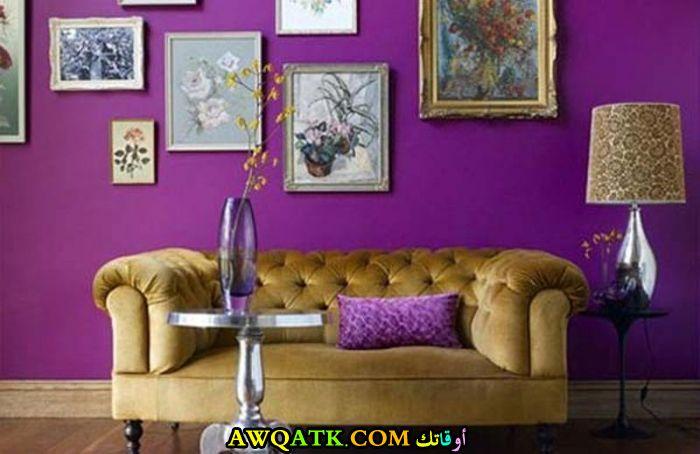 غرفة معيشة باللون البنفسجي روعة
