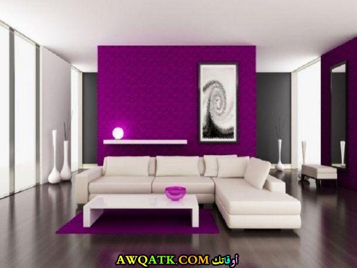 غرفة معيشة باللون البنفسجي جديدة 2018