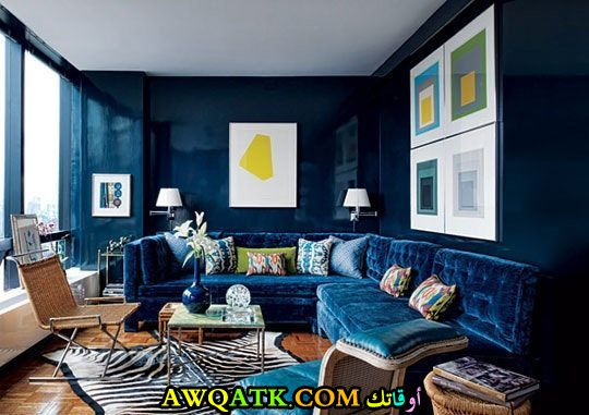 غرفة معيشة باللون الكحلي جميلة جداً