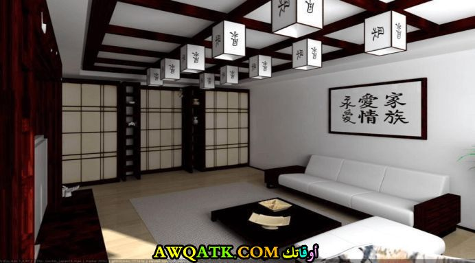 غرف معيشة يابانية تناسب الذوق الراقي