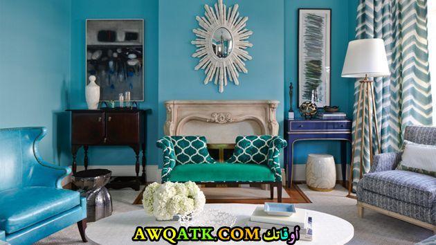 غرفة معيشة باللون التركواز في منتهي الجمال