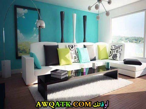 غرفة معيشة باللون التركواز في منتهي الشياكة