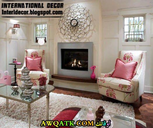 غرفة معيشة تركية مودرن