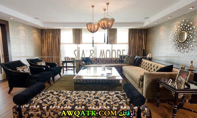 غرفة معيشة تركية روعة وجميلة