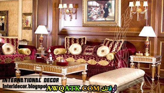 غرفة معيشة تركية رائعة