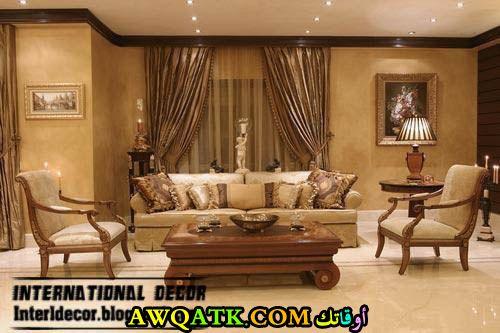 غرفة معيشة تركية راقية وجميلة جداً