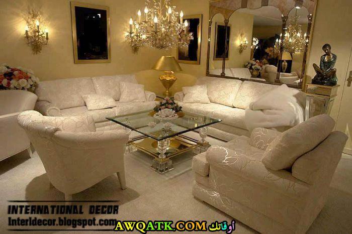 غرفة معيشة تركية أنيقة وشيك