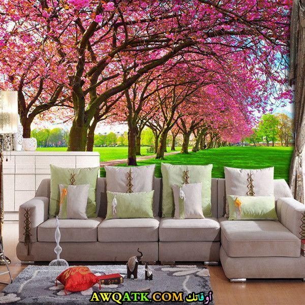 غرفة معيشة حلوة جداً وجميلة ثلاثية الأبعاد