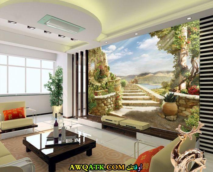 غرفة معيشة ثلاثية الأبعاد في منتهي الروعة
