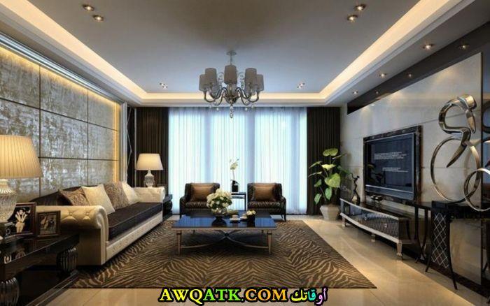 غرفة معيشة حديثة وجميلة جداً