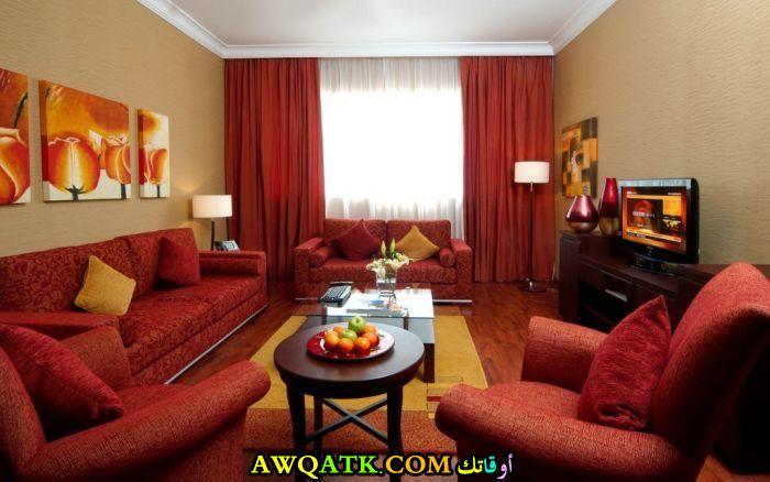 ليفينج روم باللون الأحمر جميلة جداً