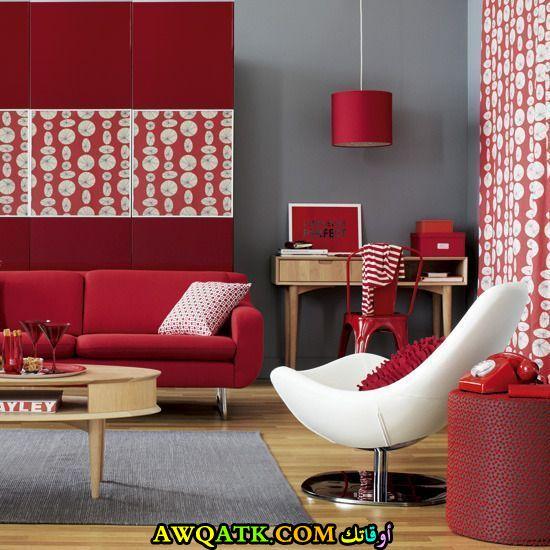 غرفة معيشة شيك جداً وراقية باللون الأحمر