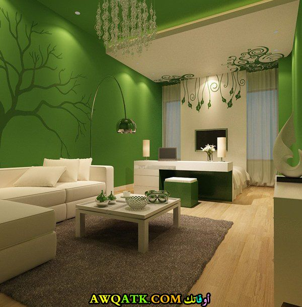 غرفة معيشة باللون الأخضر جميلة جداً
