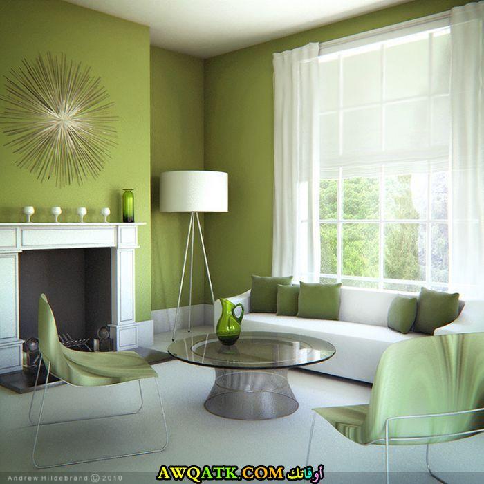غرفة معيشة باللون الأخضر روعة