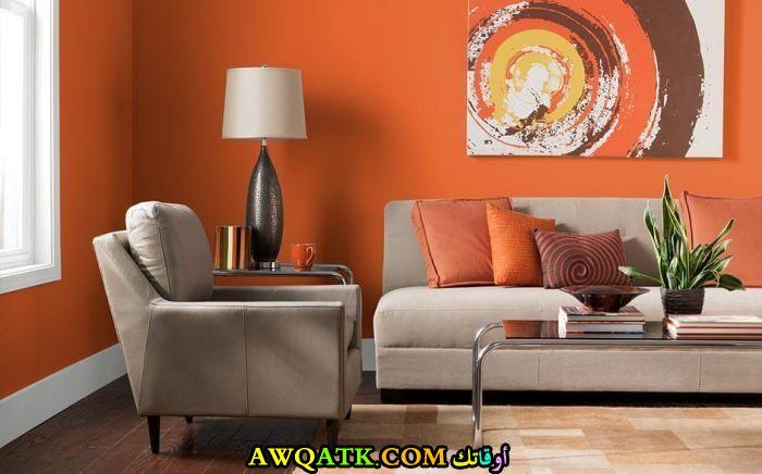 غرفة معيشة باللون الأورنج شيك وجميلة جداً