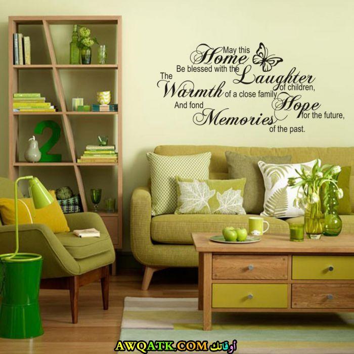 غرفة معيشة باللون الزيتي مودرن وشيك