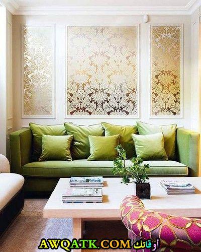 غرفة معيشة باللون الزيتي في منتهي الجمال والشياكة