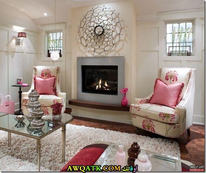 غرفة معيشة سمبل وشيك