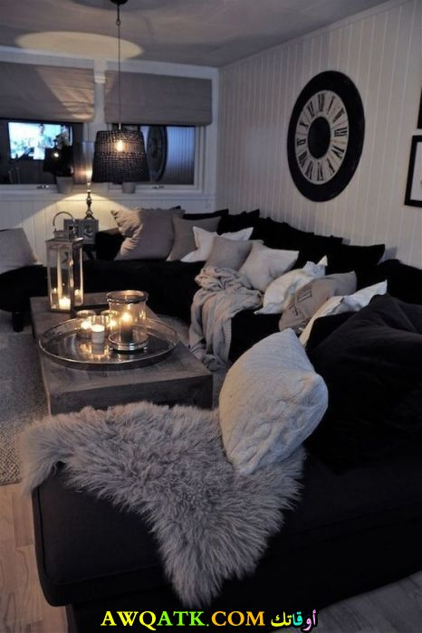 غرفة معيشة باللون الأسود حلوة جداً