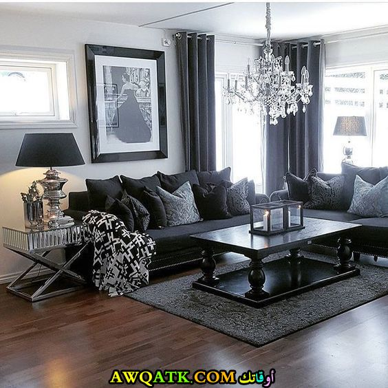 أجمل وأحلي غرفة معيشة باللون الأسود