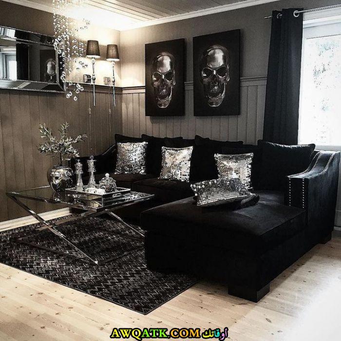 غرفة معيشة مودرن باللون الأسود