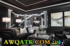 غرفة معيشة باللون الأسود أنيقة وجميلة