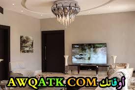 غرفة معيشة عراقية حلوة