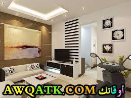 غرفة معيشة عراقية هادئة جميلة