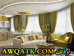 غرفة معيشة عراقية أنيقة وجميلة