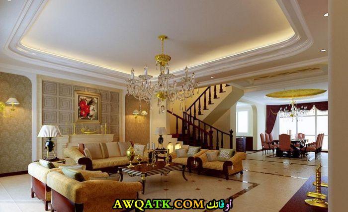 غرفة معيشة عربية مودرن