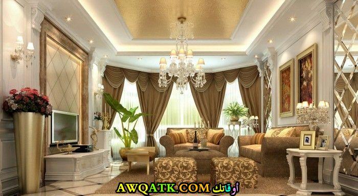 غرفة معيشة عربية شيك ورائعة