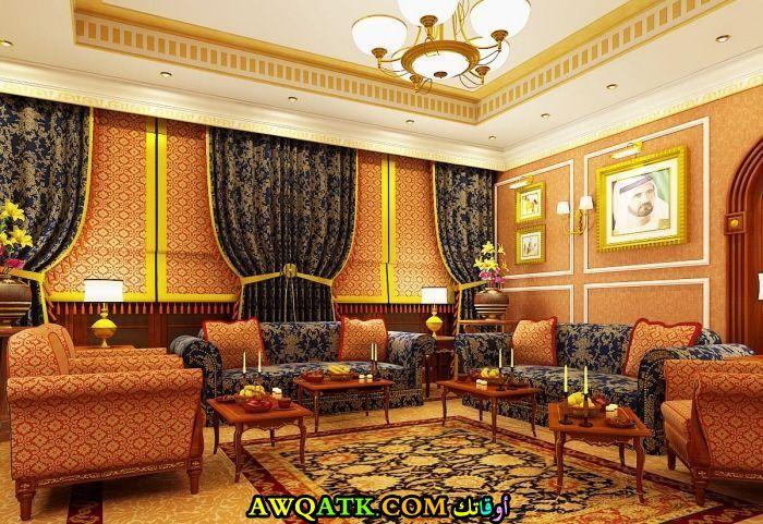 غرفة معيشة عربية حلوة جداً