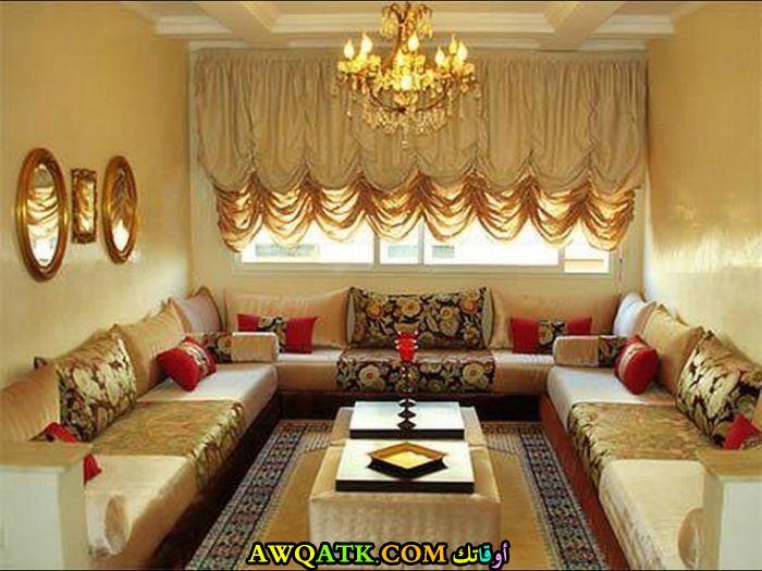 غرفة معيشة عربية فخمة جداً وشيك