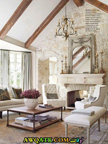 غرفة معيشة فرنسية راقية وجميلة