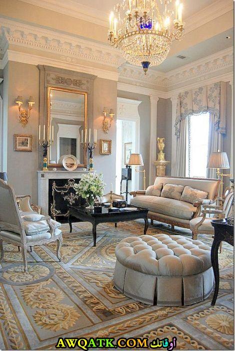 غرفة معيشة فرنسية تناسب الذوق الرقي