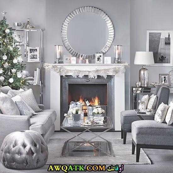 غرفة معيشة باللون الفضي جميلة جداً