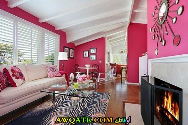 غرفة معيشة باللون الفوشيا جميلة جداً