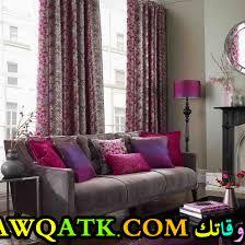 غرفة معيشة باللون الفوشيا راقية جداً وجميلة