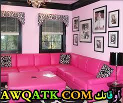 غرفة معيشة باللو الفوشيا قمة في الجمال