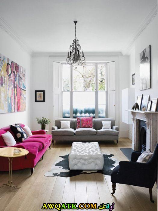 غرفة معيشة باللون الفوشيا شيك جداً